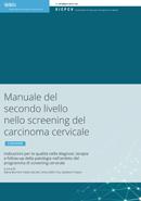 Manuale del secondo livello nello screening del carcinoma cervicale-II Edizione